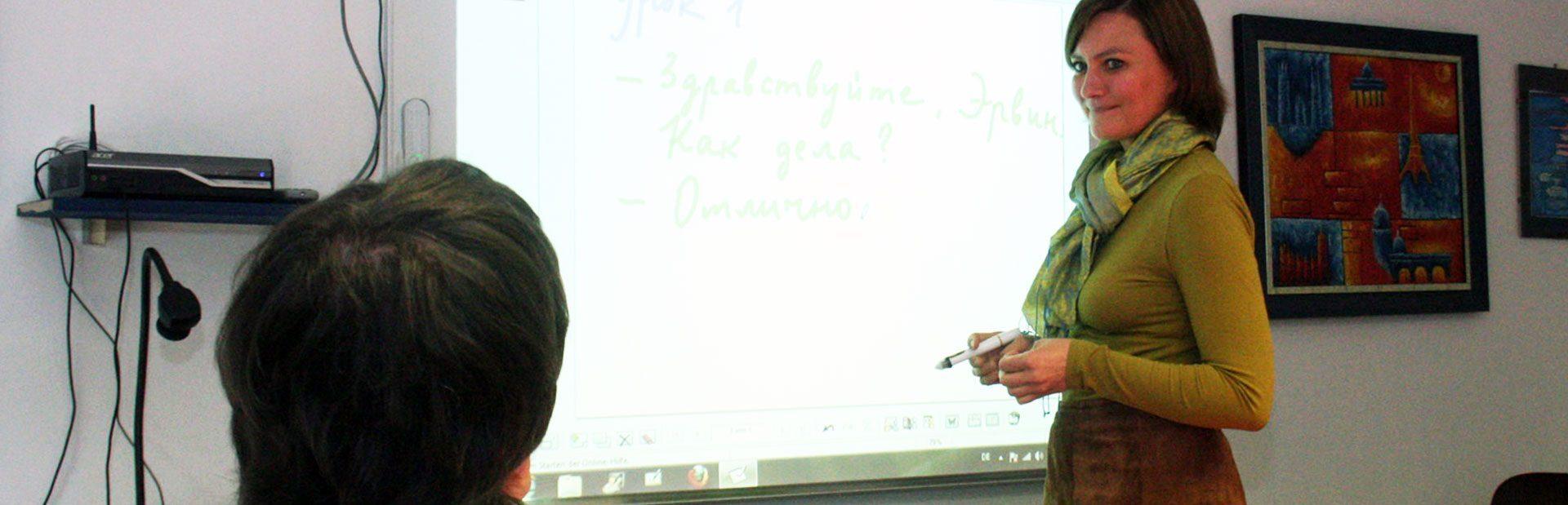 DESK Sprachkurse, Einzelunerricht, Deutschkurse, Englischkurse